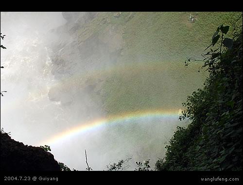 黄果树瀑布的彩虹