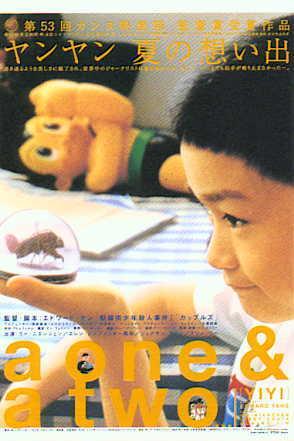 一一 日文版海报